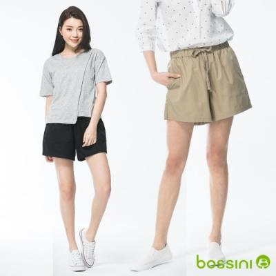 素色輕便褲裙兩色選