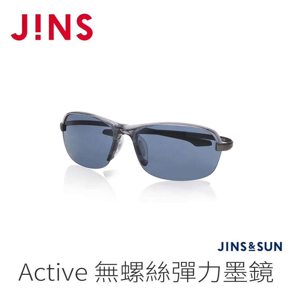 JINS&SUN Sports 無螺絲彈力運動墨鏡(AMRN21S135)透明灰