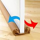 【Cap】可裁式門縫門擋條