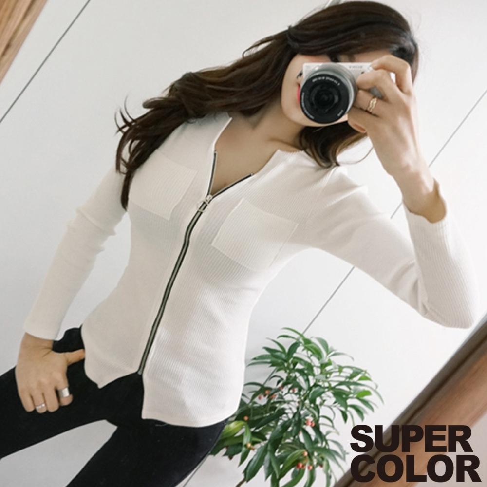 SUPER COLOR 韓版迷人女神造型拉鍊設計修身長袖上衣