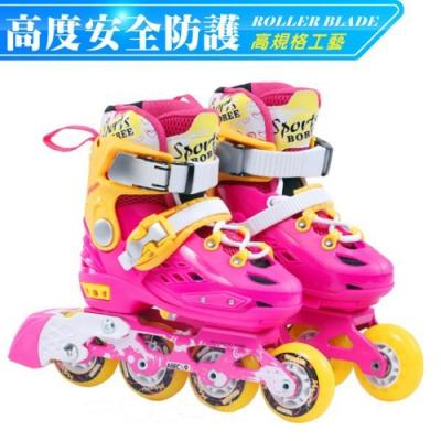 GOSOME 進階版 兒童輕量防扭傷安全鋁合金直排輪_溜冰鞋_月光粉