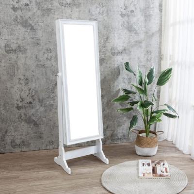 Boden-復古首飾收納鏡櫃/化妝品收納穿衣鏡/全身鏡/試衣鏡(兩色可選)
