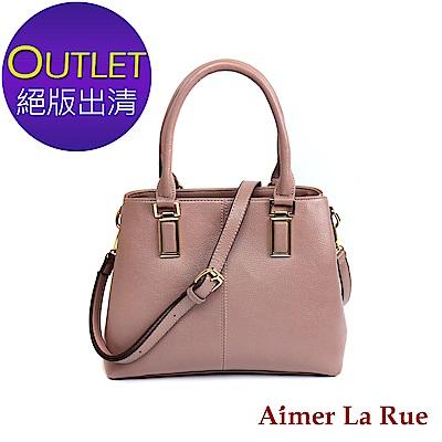 Aimer La Rue 手提側背包 美麗佳人系列(香芋紫)