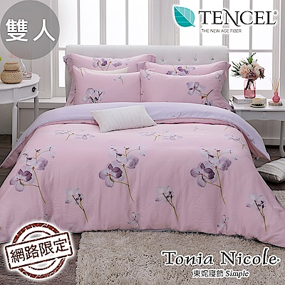 Tonia Nicole東妮寢飾 粉韻魅影100%萊賽爾天絲兩用被床包組(雙人)
