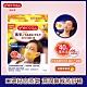 美舒律 蒸氣口罩 蜂蜜檸檬香 (1片裝) product thumbnail 1