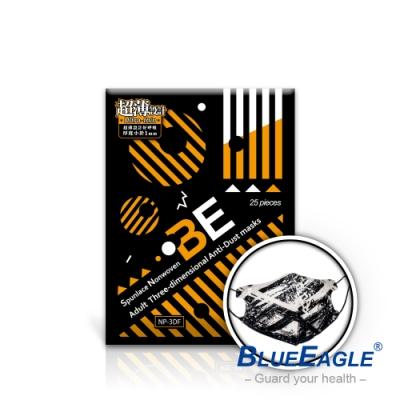 藍鷹牌 台灣製 立體型成人防塵口罩 水針布 潮流款(25入x5盒)