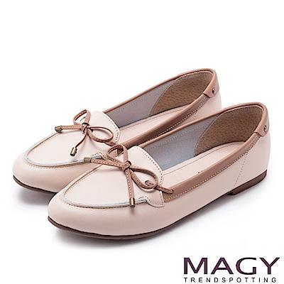 MAGY 舒適樂活 綁帶牛皮百搭尖頭平底鞋-粉紅