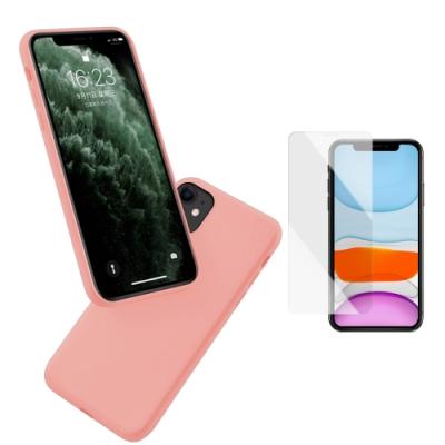 [買手機殼送保護貼] iPhone 11 粉紅色 液態 矽膠 手機保護軟殼 (iPhone11手機殼 iPhone11保護殼 iPhone11保護套)
