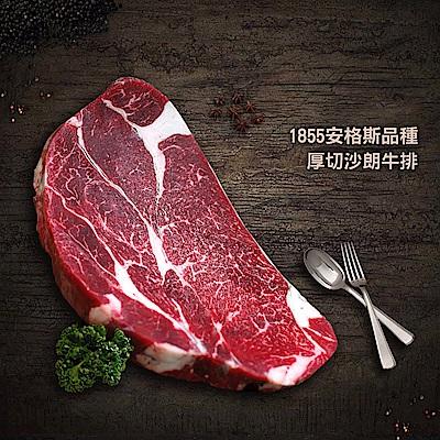 築地一番鮮- 1855濕式熟成PRIME厚切沙朗牛排5片(500g/片)