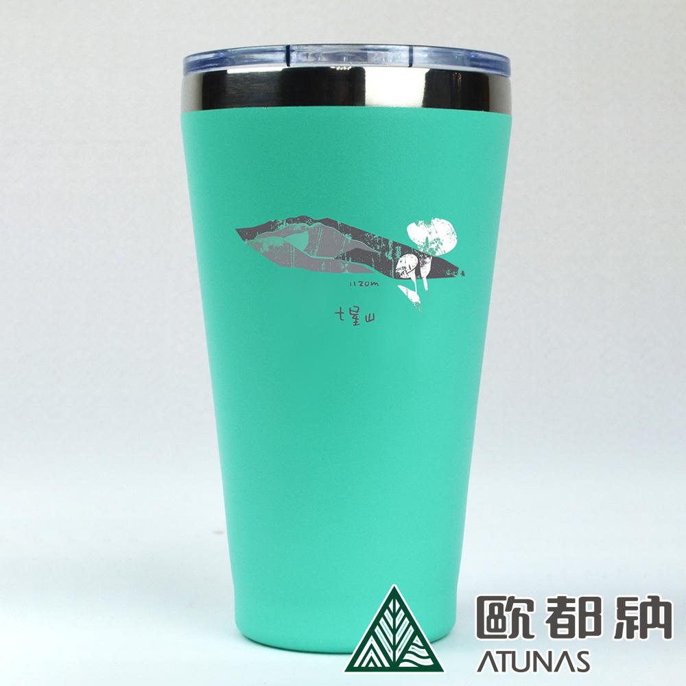 【ATUNAS 歐都納 】七星山真空斷熱隨行杯(A6-K1901水藍/不鏽鋼/保溫杯)