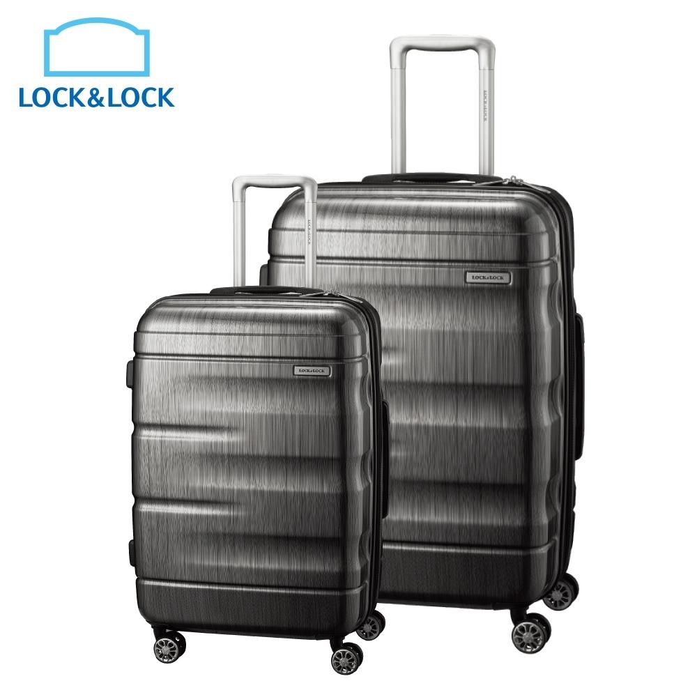 樂扣樂扣行李箱2件組20吋+28吋/時尚黑