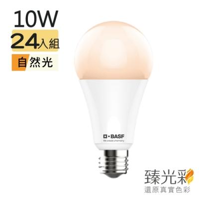 【臻光彩】LED燈泡 10W 小橘燈泡_24入組(2色溫可選)