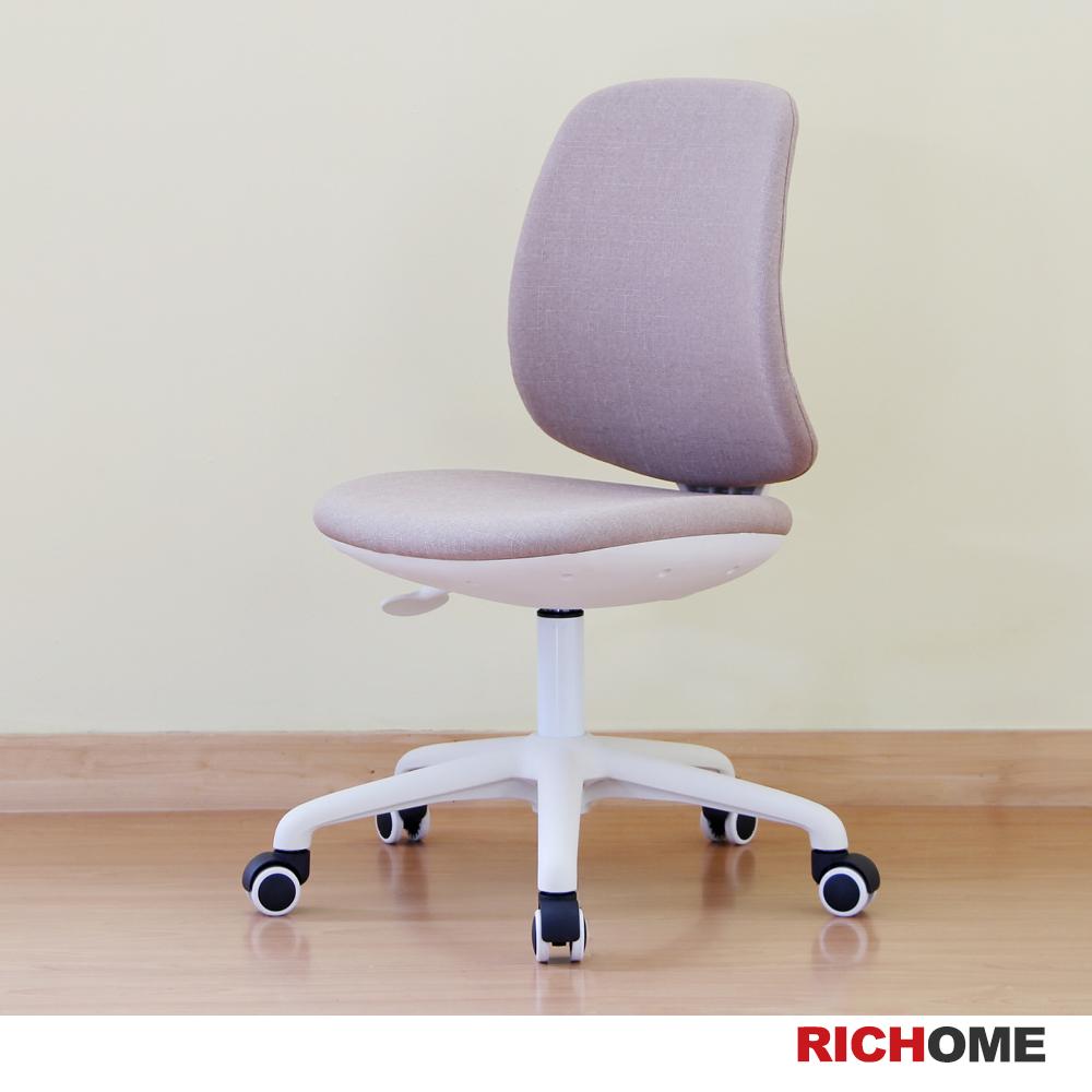 【RICHOME】日式典雅職員椅