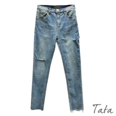 割破不收邊刷色牛仔褲 TATA-(M~XL)