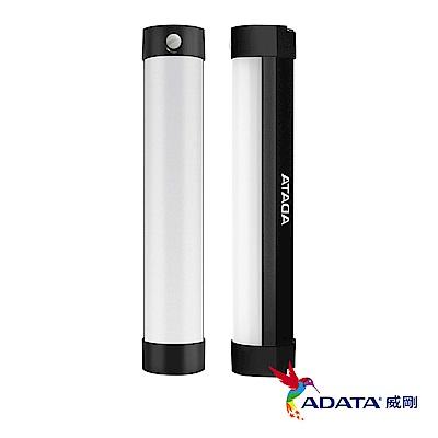 ADATA威剛 LED感應磁鐵燈 (緊急照明/露營燈)