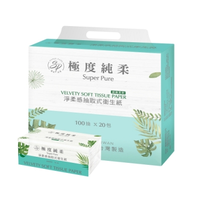 Superpure極度純柔淨柔感抽取式花紋衛生紙100抽20包/串