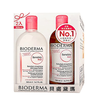 BIODERMA貝膚黛瑪 舒敏高效潔膚液 500 ml( 2 入組)