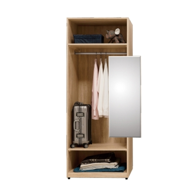 H&D 葛瑞絲2.5尺衣櫃