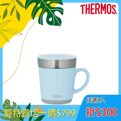 THERMOS膳魔師不鏽鋼真空保溫杯0.35L(JDC-351-LB)