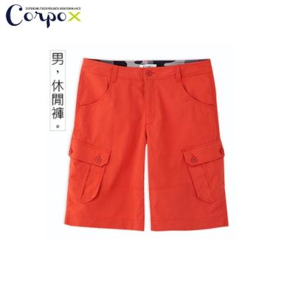 CorpoX 男款耐磨吸排休閒五分褲-舊紅