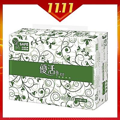 優活衛生紙12包
