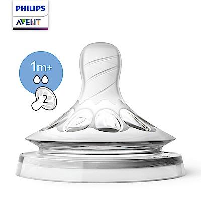 PHILIPS AVENT親乳感防脹氣奶嘴雙入組 慢流量 1M+ 雙孔 SCF652/23
