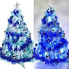 摩達客 90cm豪華版冰藍色聖誕樹(銀藍系配件組)+50燈LED燈插電式燈串一串藍白光