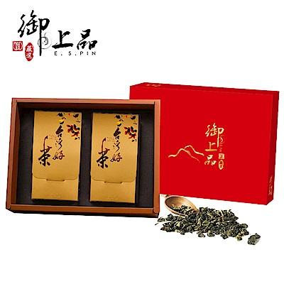 御上品 高山烏龍禮盒(150g/盒,2盒/組)