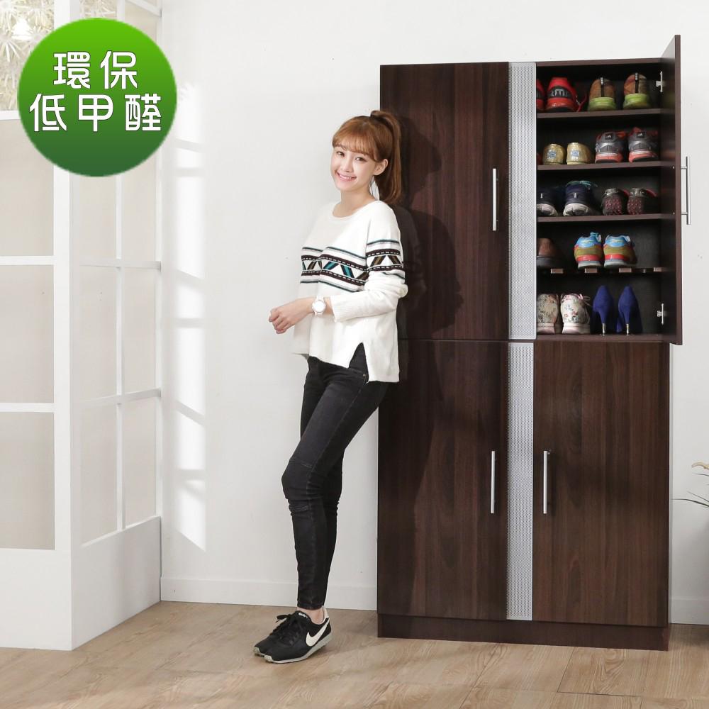 BuyJM低甲醛透氣鏡面加深四門鞋櫃/寬89公分×深38-DIY咖