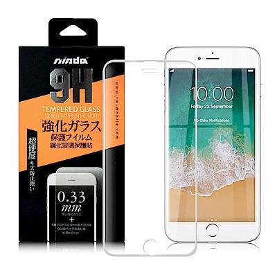 NISDA-iPhone-7-iPhone-8-6