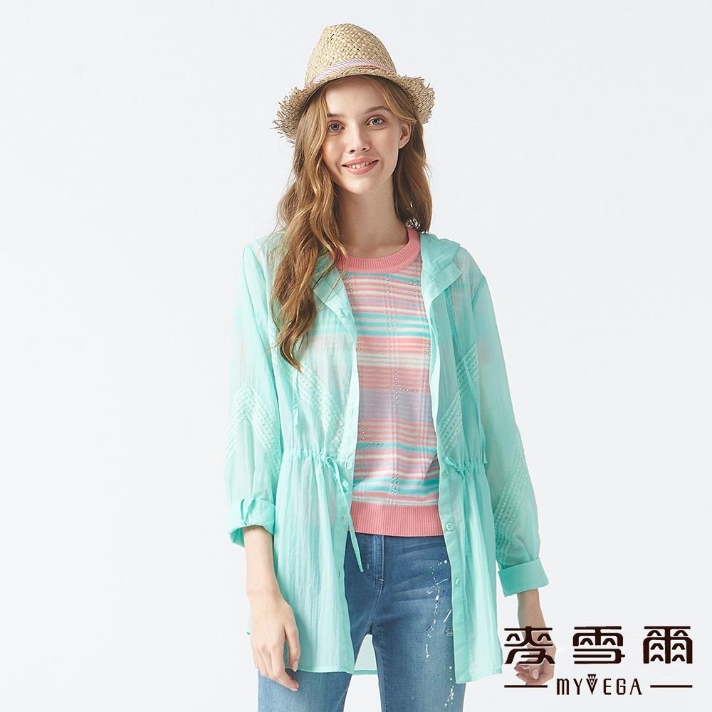 MYVEGA麥雪爾 蕾絲拼接長版連帽外套-粉綠