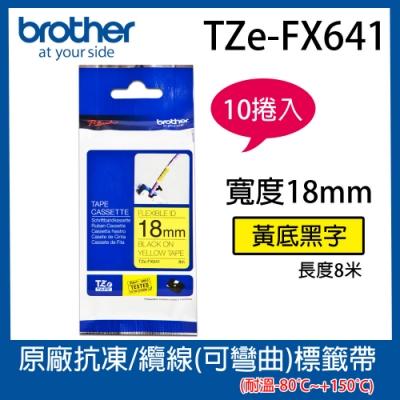【10入組】Brother TZe-FX641 抗凍/纜線標籤帶 ( 18mm黃底黑字 )