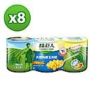 綠巨人 特甜玉米粒198gx24罐/箱