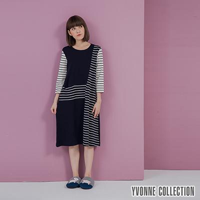 YVONNE條紋拼接七分袖洋裝- 丈青