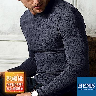 HENIS 熱纖維 黃金3機能 奇蹟發熱衣 (深藍)