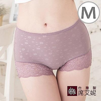 席艾妮SHIANEY 台灣製造 中大尺碼 緹花雕花 蕾絲高腰平口內褲