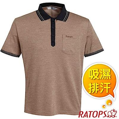 瑞多仕-RATOPS 男 COOLMAX 休閒POLO衫_DB8902 土壤褐色