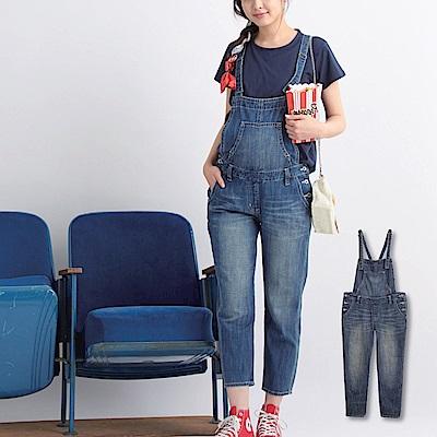 日本雜誌款-孕婦連身吊帶9分褲(牛仔藍)