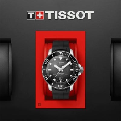 TISSOT 天梭 Seastar 2000 海洋之星600米潛水機械錶-黑/46mm T1206071744100