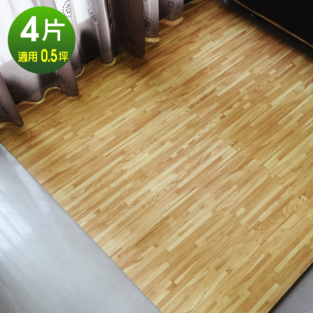 Abuns 和風耐磨拼花淺木紋62CM大巧拼地墊-附收邊條(4片裝-適用0.5坪)