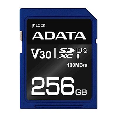 威剛 Premier Pro SDXC UHS-I U3( V30) 256G記憶卡