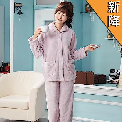 華歌爾睡衣-法蘭絨 M-L 長袖褲裝(粉紫)舒適簡單-家居服