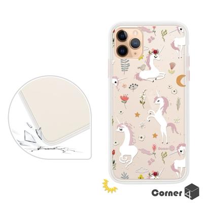 Corner4 iPhone 11 Pro 5.8吋柔滑觸感軍規防摔手機殼-獨角獸(白殼)