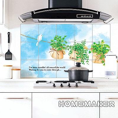 韓國廚房壁飾貼片-清新綠葉 1入_HS-AL14