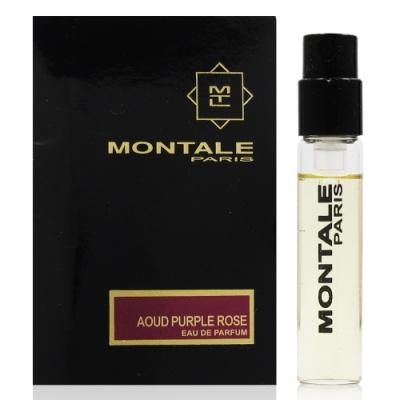 MONTALE蒙塔莱Montale Aoud Purple Rose沉香紫玫瑰淡香精2ml