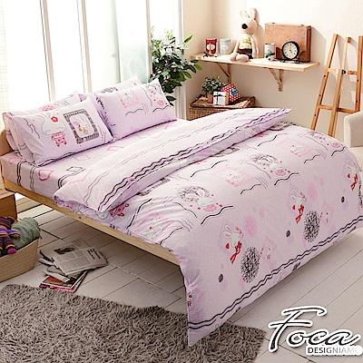 FOCA可愛米菲-雙人-100%精梳純棉四件式兩用被床包組