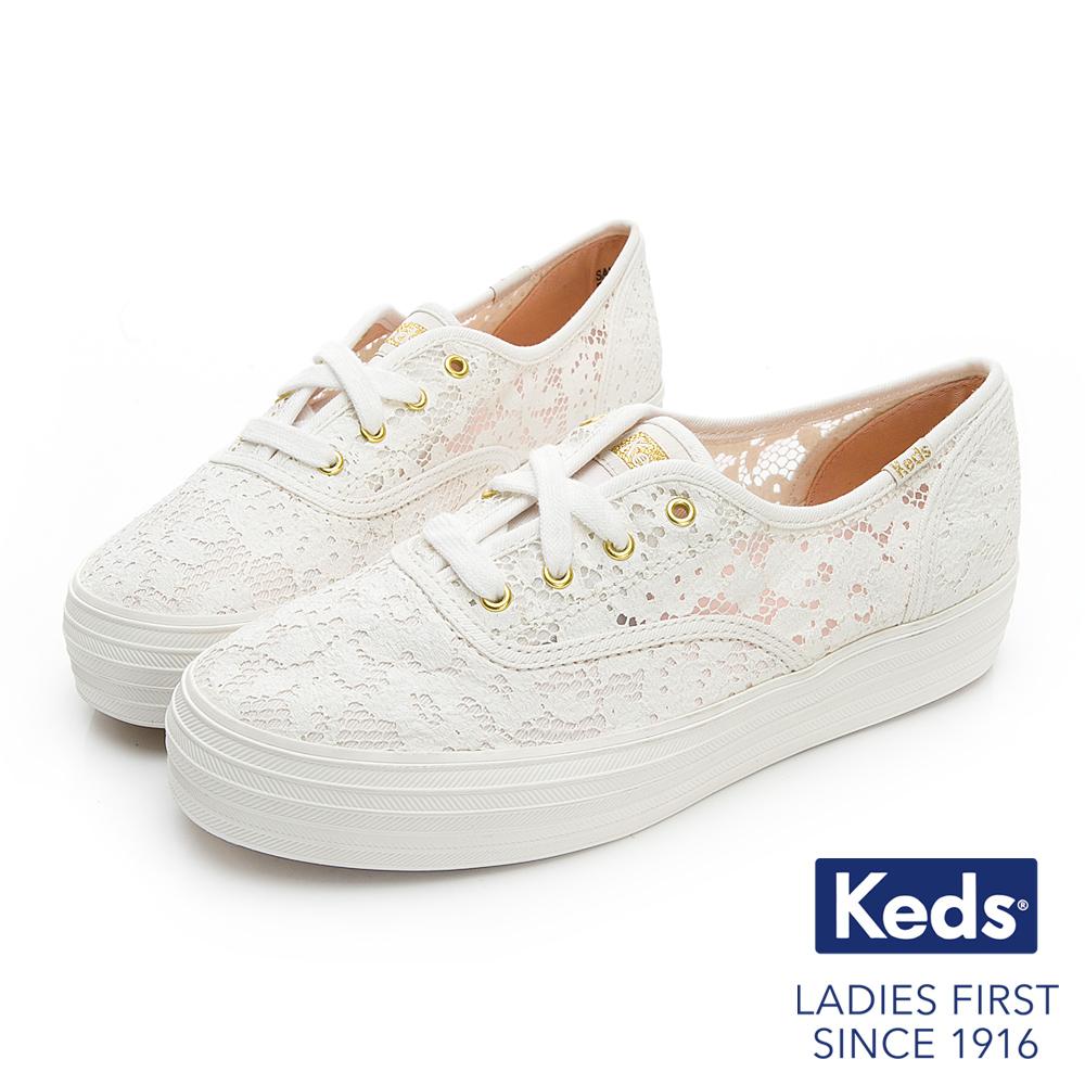 Keds TRIPLE 蕾絲緹花厚底綁帶帆布鞋-米白