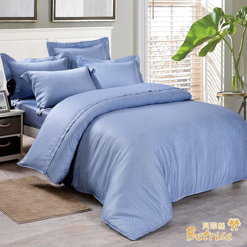 Betrise 卡洛時光 特大-植萃系列100%奧地利天絲三件式枕套床包組