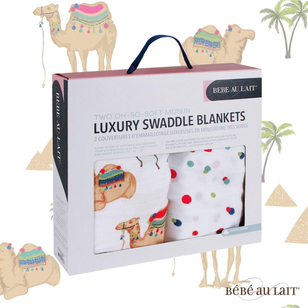美國 Bebe Au Lait 天絲棉紗布包巾2入禮盒 (駱駝點點)