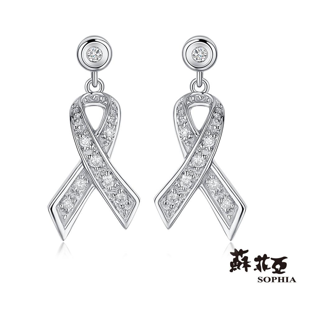 蘇菲亞SOPHIA 鑽石耳環 - 愛與希望 14K鑽石耳環(共兩色)